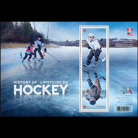 2017 Canada Hockey Souvenir Stamp Sheet