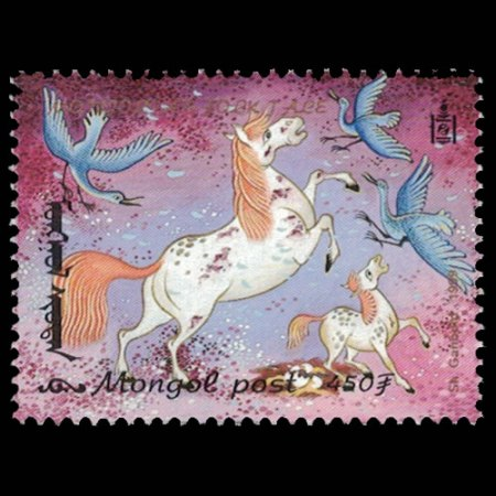1999 Mongolia Stamp #2377 - 450t Horses and Cranes