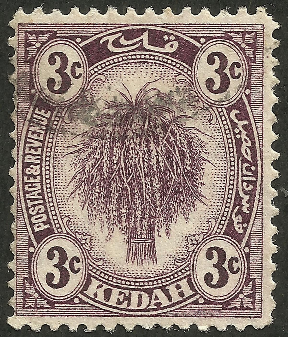 Kedah #5 (1919)