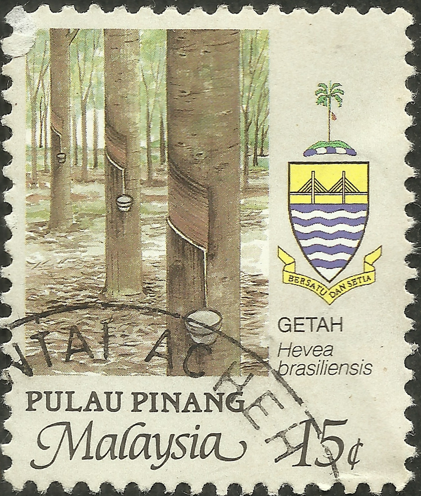 Penang [State of Malaysia] #92 (1986)
