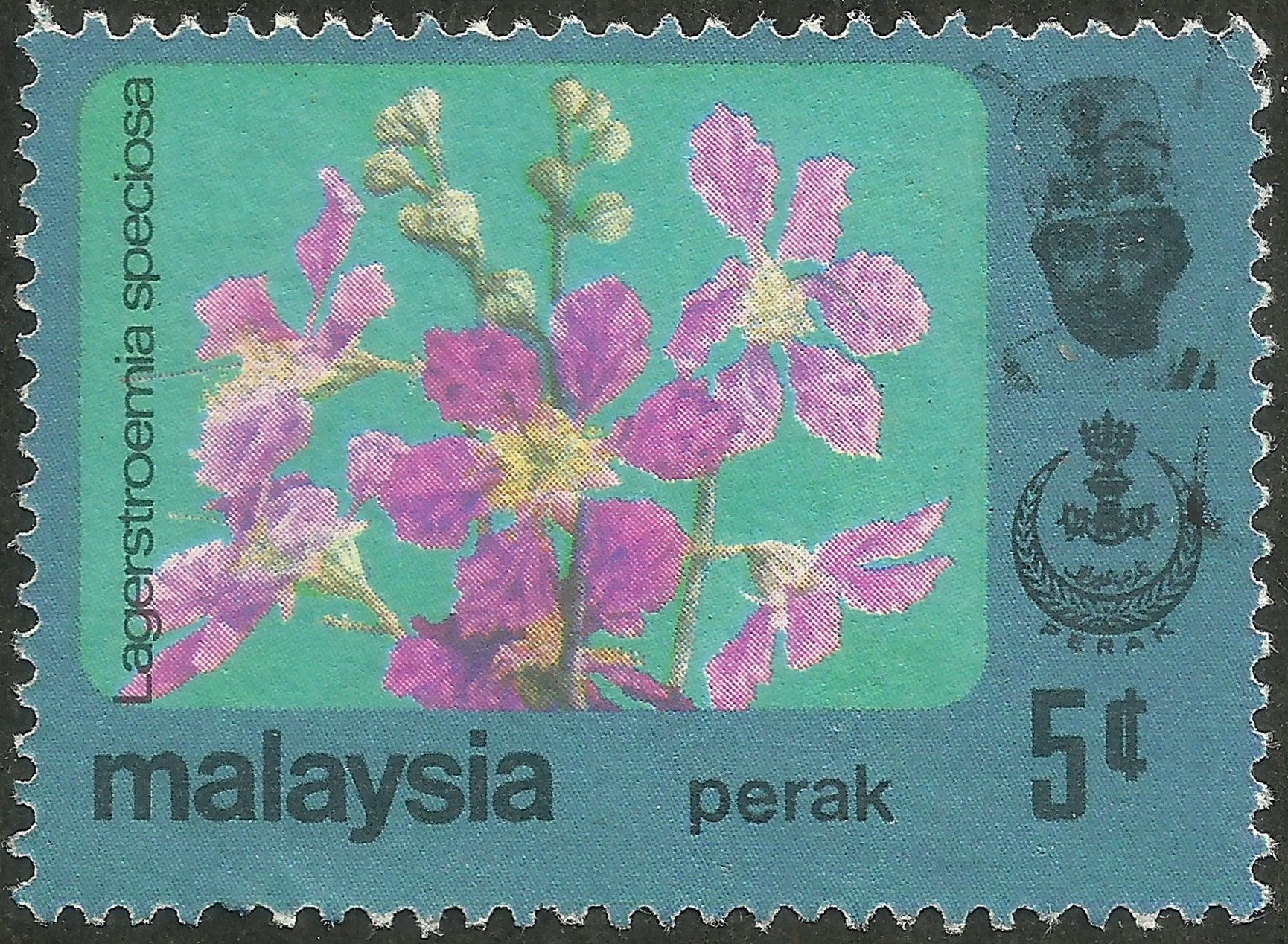 Perak [State of Malaysia] #155 (1979)