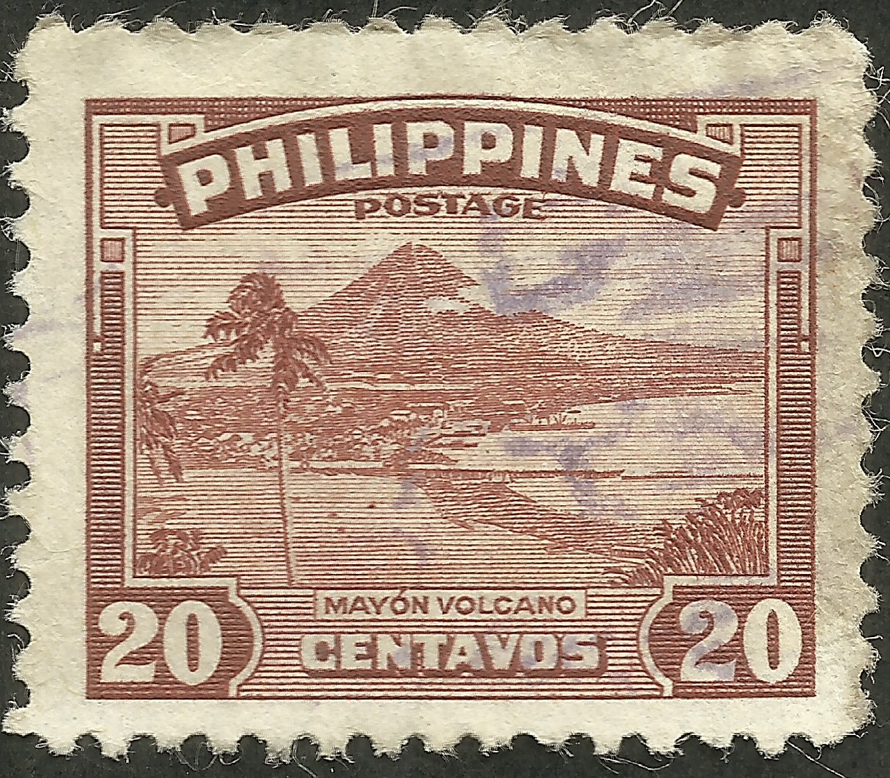 Republic of The Philippines #508 (1947)