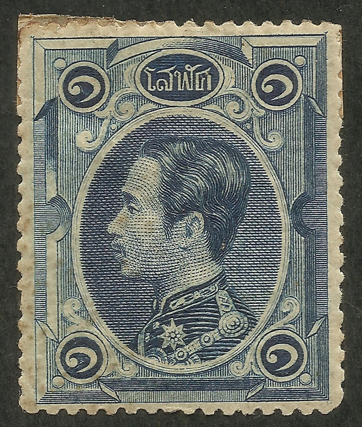 Siam #1 (1883)