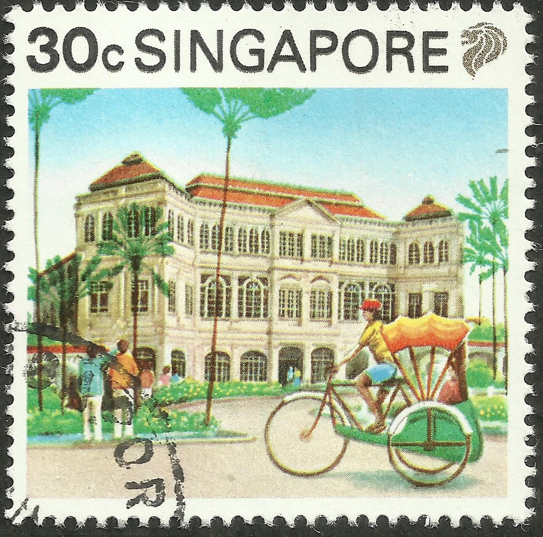 Singapore #571 (1990)