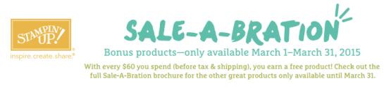 SU SAB new items header