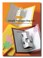 giveaway: simply precious pop-ups