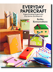 book review: everyday papercrafts