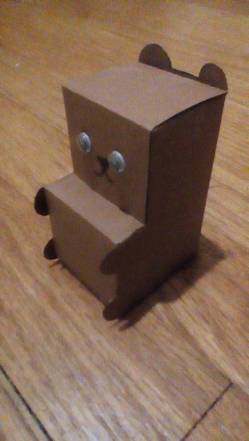 Template: Teddy Bear Treat Box