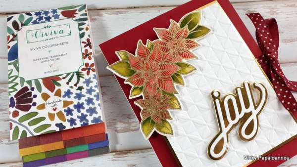 Holiday Card with Watercolor Sheets