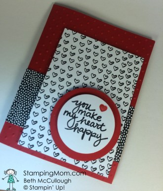 StampinUp CAS Valentine made with the Lovely Amazing You stamp set designed by demo Beth McCullough.  Please see more card and gift ideas at  www.StampingMom.com #StampingMom Global Design Project #GDP022 #StampingMom