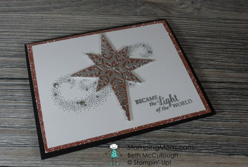 Stampin Up Star of Light Christmas card designed by demo Beth McCullough. Please see more card and gift ideas at www.StampingMom.com #StampingMom #cute&simple4u