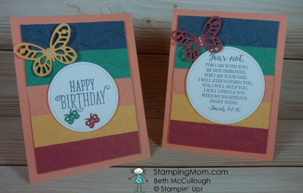 Stampin Up cards made with the Fluttering embossing folder designed by demo Beth McCullough. Please see more card and gift ideas at www.StampingMom.com #StampingMom #cute&simple4u