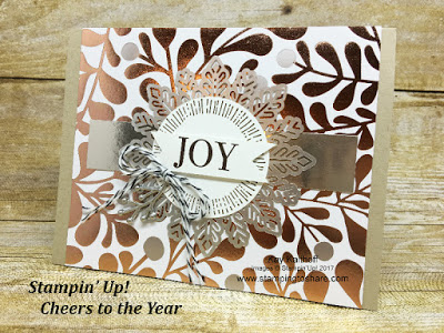 Stampin' Up! Cheers to the Year Christmas Card by Kay Kalthoff with Stamping to Share.
