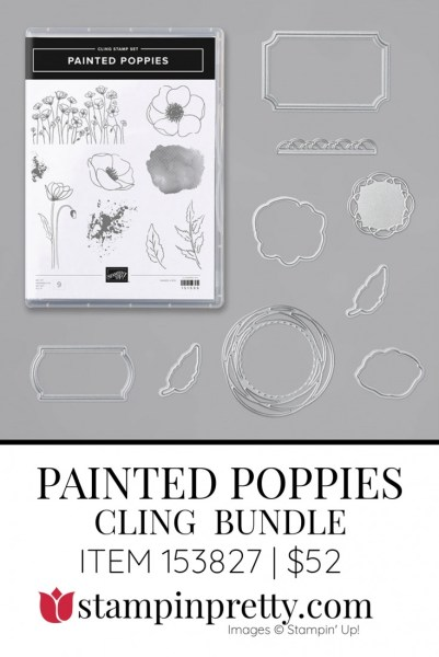 Painted Poppies Cling Bundle by Stampin' Up! 153827