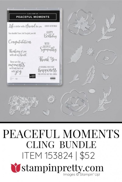 Peaceful Moments Cling Bundle by Stampin' Up! 153824