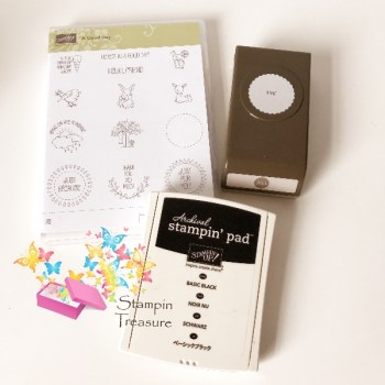 A Good Day Bundle Stampin Up