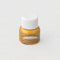Vegas Gold Shimmer Paint