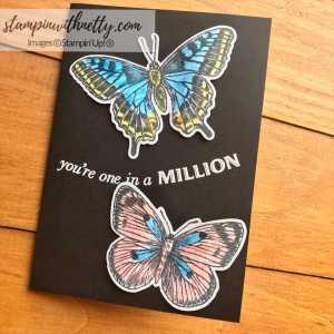ButterflyBrillianceCardStampinUpAnnetteMcMillan25062021