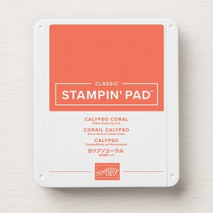 Calypso Coral by Stampin' Up