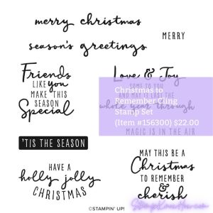 Christmas to Remember Stamp Set by Stampin Up