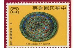 cloisonne enamelware stamp