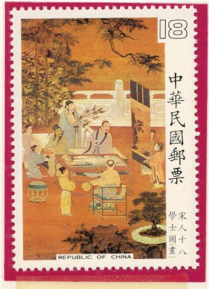 Chinese Painting commemorative stamp 2