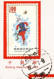 Chinese folklore- 5