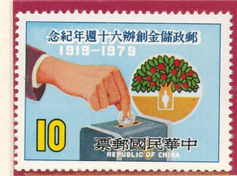 Postal Savings 1