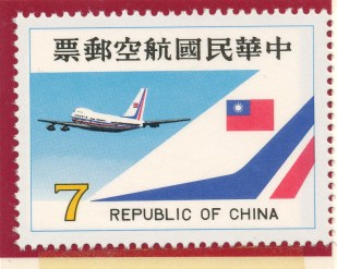 air mail stamp- 4