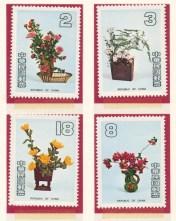 chinese flower arrangement- 3