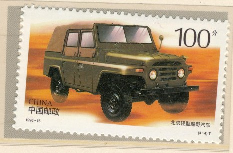 chinese made vehicles 3