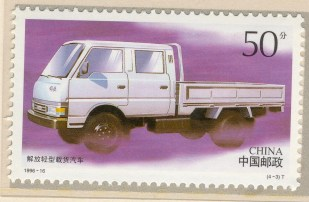 chinese made vehicles 4