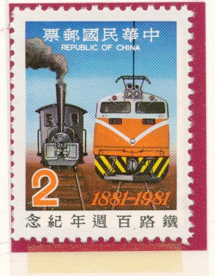 hundred years railroad- 4