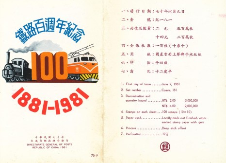hundred years railroad- 5