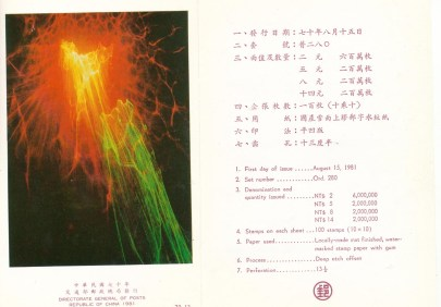 laser art- 7