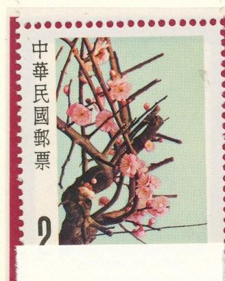 plum blosom stamps 6