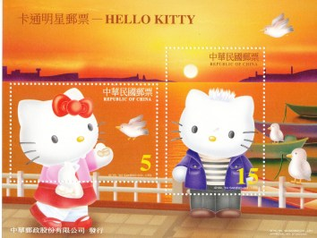 Hello Kitty stamps 01