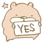 「YES&NO」つめあわせ
