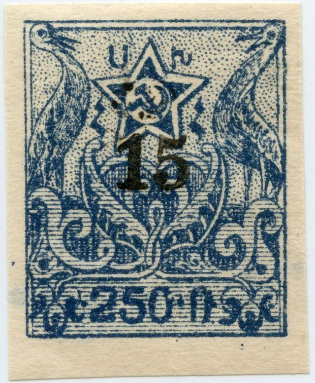 15 on 250 genuine full stamp_1