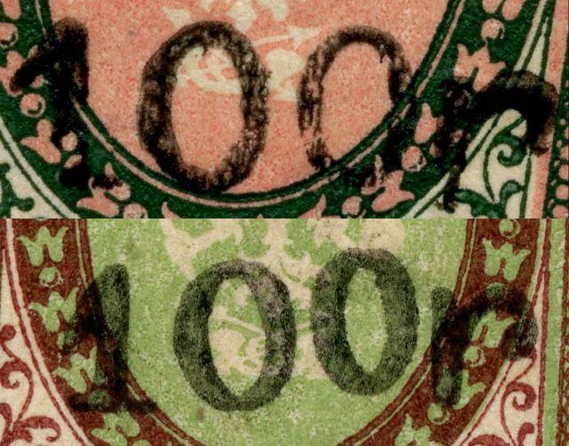 100r detail comparison