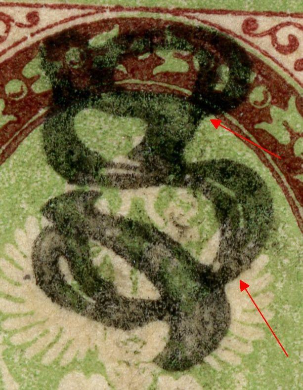 100r detail monogramm arrows