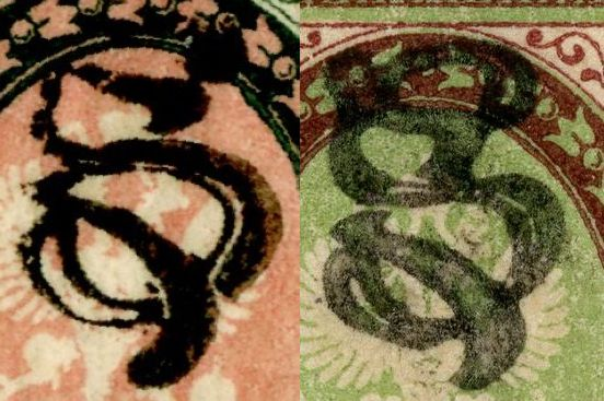 raf stamp 5 detail HH comparison