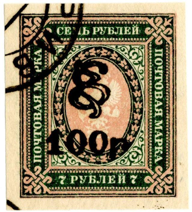 raf stamp 6_1
