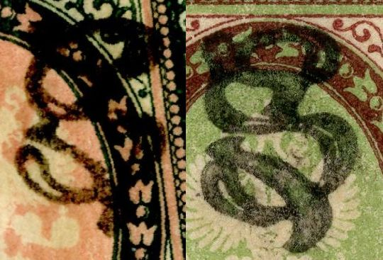 raf stamp 7 detail HH comparison