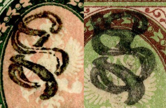 raf stamp a detail HH comparison