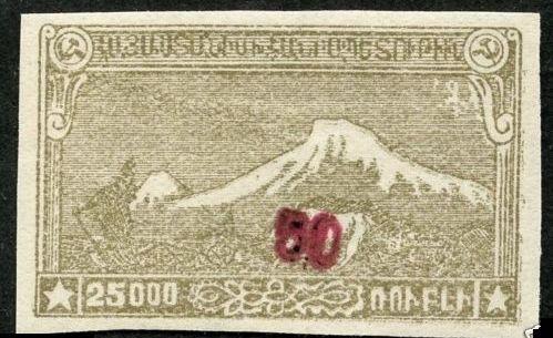 $_12 (20)