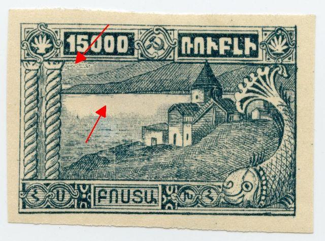 15000 rubles design1 ROI arrows small