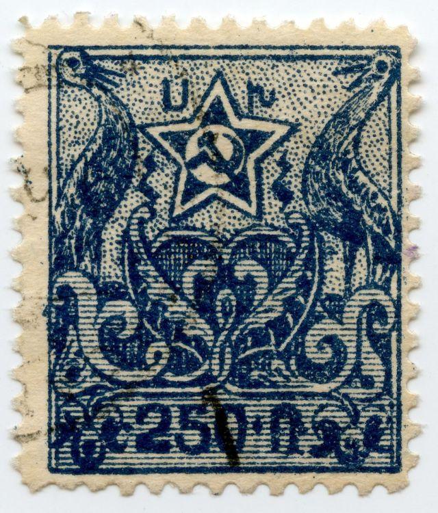 250 rubles shade 1 overprint 1 small_1