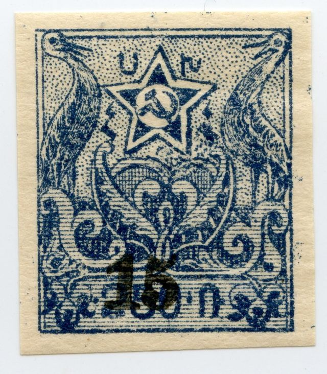250 rubles shade 1 overprint 15 small_1