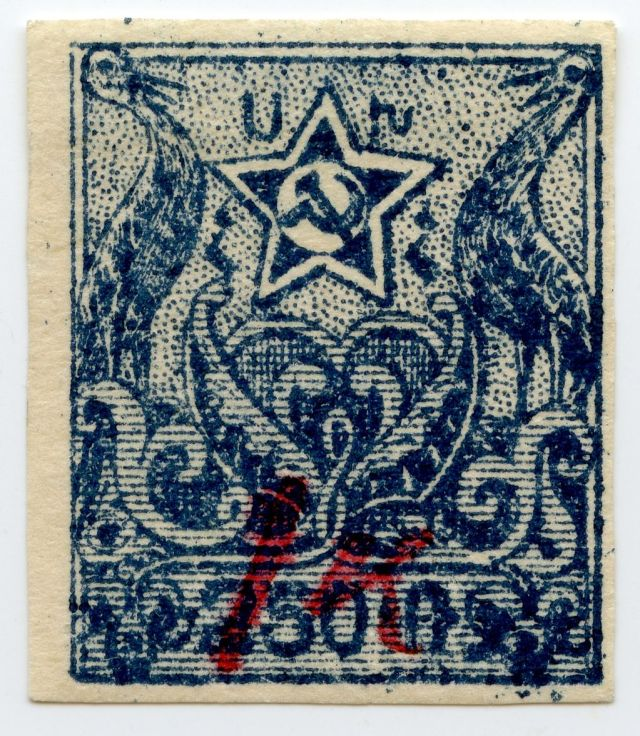 250 rubles shade 1 overprint 1k small_1